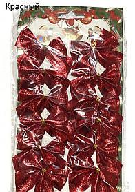 Бант на елку 12шт упаковка красный