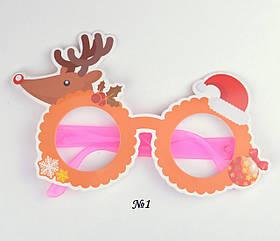 Новогодние очки №6 №1