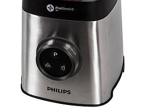 Блендер стационарный Philips HR3652/00, фото 2