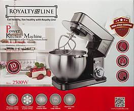 Тестомес Royalty Line RL-PKM-2500.472.10