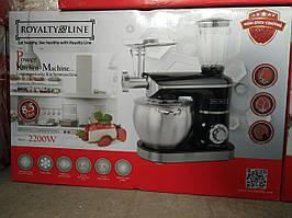 Кухонная машина Royalty Line RL-PKM-2200.472.9BG Black