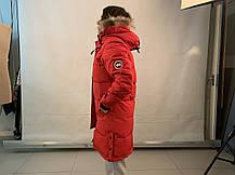 Красная зимняя женская  парка Canada Goose Shelburne Parka Канада Гус(DARK BLUE), фото 3