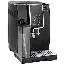 Кофемашина автоматическая Delonghi ECAM 350.55.B, фото 2