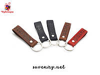 Сувенирные кожаные брелки на ключи