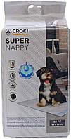 Пелюшки для собак CaniAMici Super Nappy 50шт (60*90см)