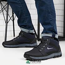 Ботинки мужские зимние -20°C, фото 3