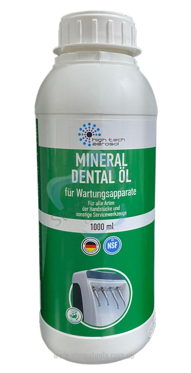 Универсальное масло для аппаратов чистки и смазки стоматологических наконечников - Mineral Dental Oil