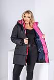 Модна жіноча зимова куртка,розмір:44-46,48-50,52-54,56-58., фото 7