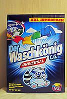 Стиральный порошок  Waschkonig Universal  7,5 кг (Германия)