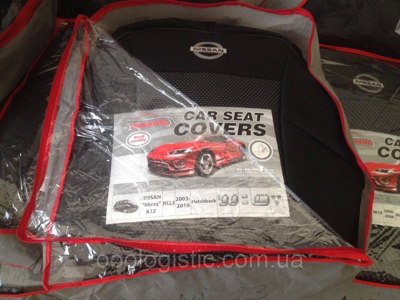 Авточехлы  на Nissan Micra K12  2003-2010 hatchback