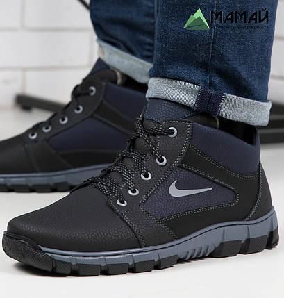 Ботинки мужские -20°C, фото 2