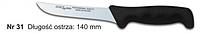 Нож для убоя птицы № 31 - 140мм