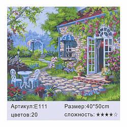 Картина за номерами в коробці 40х50см /30/