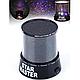 Ночник проэктор звездного неба Star Master Dream, Ночник стар мастер, Вращающийся ночник-проектор, фото 5