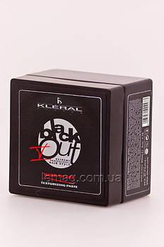 Kleral System Blackout 05 Hard To Get Текстурная паста, 100 мл
