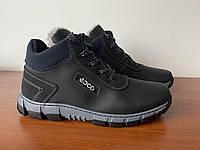 Чоловічі зимові черевики чорні теплі ( код 5553 ), фото 1