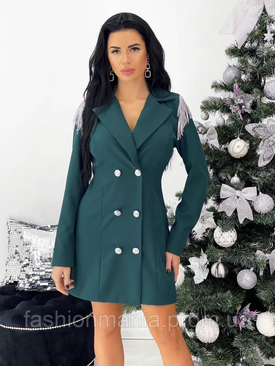 Платье- пиджак женское нарядное зелёный, пудра, белый, чёрный 42-44,46-48