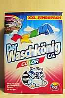 Стиральный порошок для цветного Waschkonig Color 7.5 кг. (Германия)
