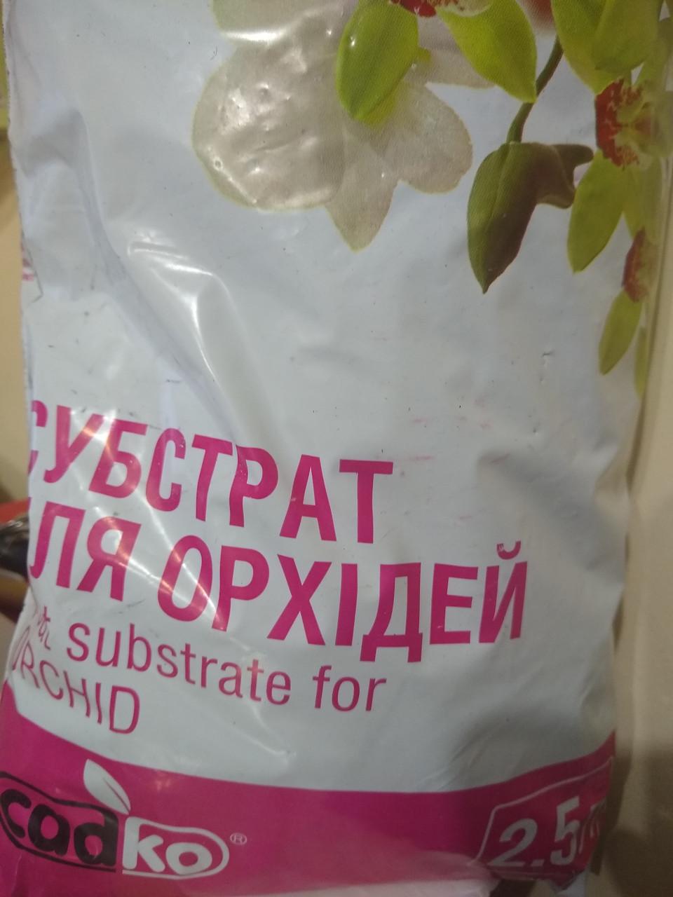 Субстрат для орхидей 2,5 литров Рич Ленд Украина