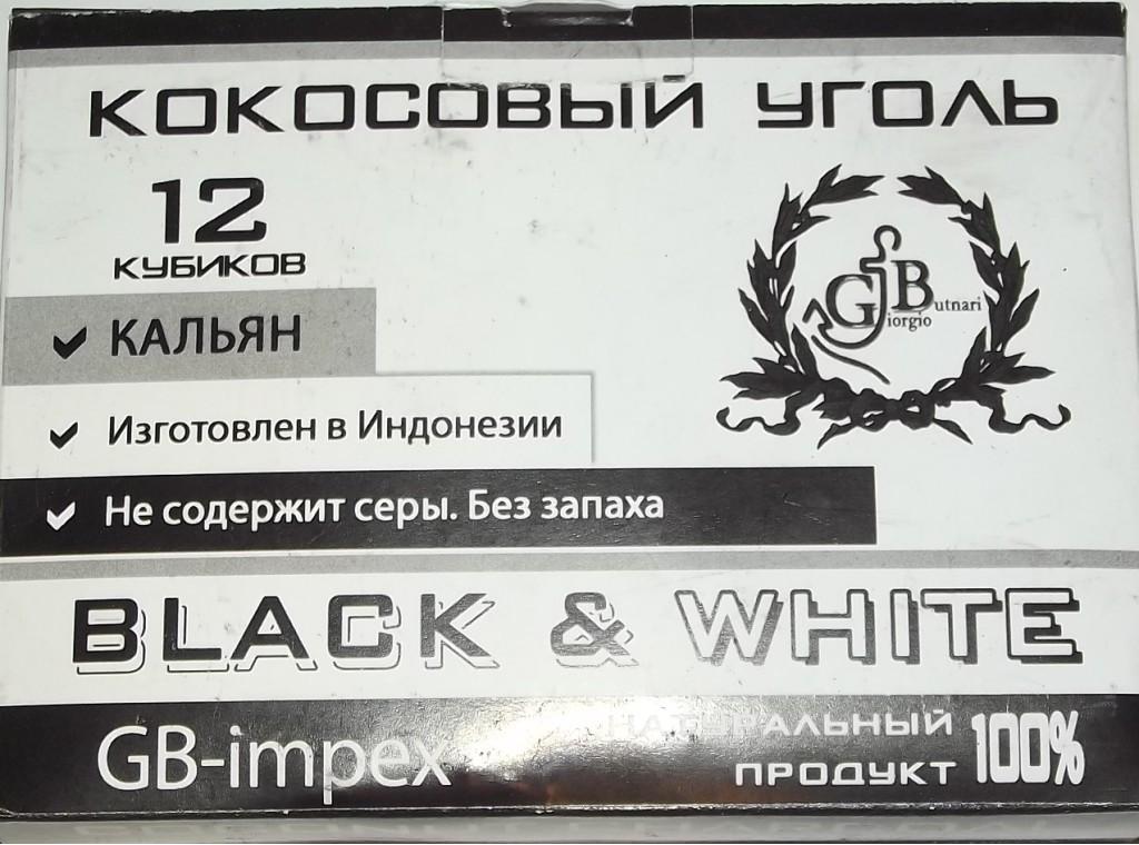 """Уголь кокосовый (12 кубиков) U9 - Интернет-магазин """"Аermix"""" в Николаеве"""