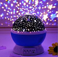 Проектор звездного неба Вращающийся ночник Star Master Blue, фото 1