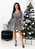 Платье женское новогоднее блестящее 42-44,46-48, фото 2