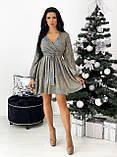 Платье женское новогоднее блестящее 42-44,46-48, фото 5