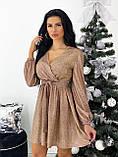 Платье женское новогоднее блестящее 42-44,46-48, фото 7