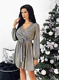 Платье женское новогоднее блестящее 42-44,46-48, фото 8