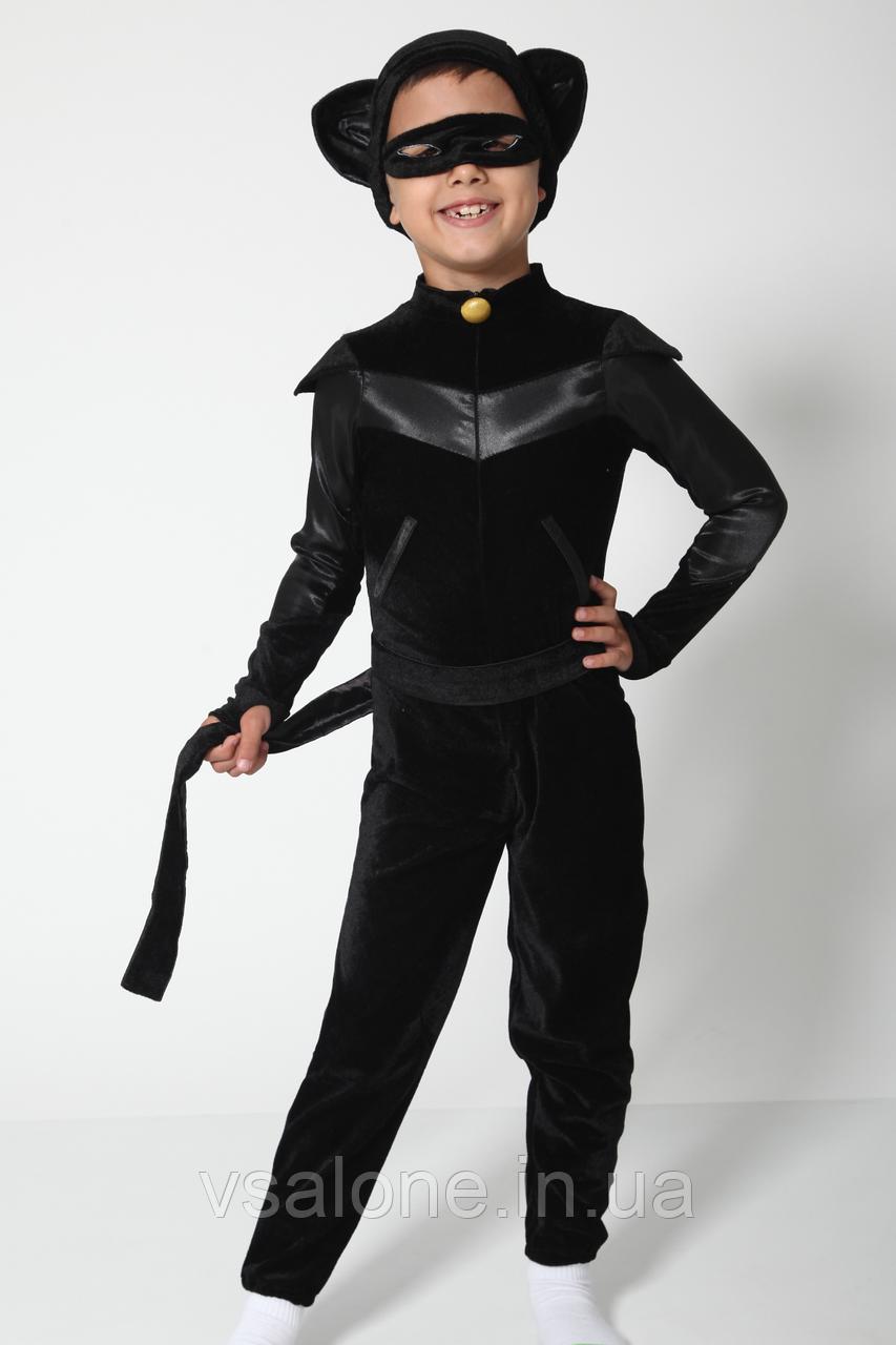 Детский карнавальный костюм для мальчика Супер-Кот