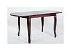 Стол обеденный Турин (орех темный 120-160 см), фото 3