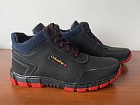 Чоловічі зимові кросівки чорні теплі  (код 5554), фото 1
