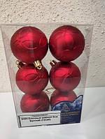 Елочные шарики 6 см 6 шт / набор, фото 2