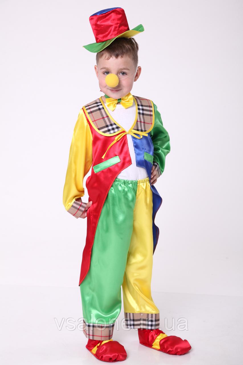 Детский карнавальный костюм для мальчика Клоун №1