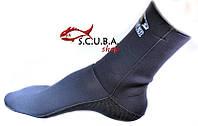 Носки для подводной охоты BS Diver Ultralex 3 мм