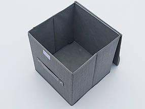 Коробка-органайзер   Ш 25*Д 25*В 25 см. Цвет серый для хранения одежды, обуви или небольших предметов, фото 2
