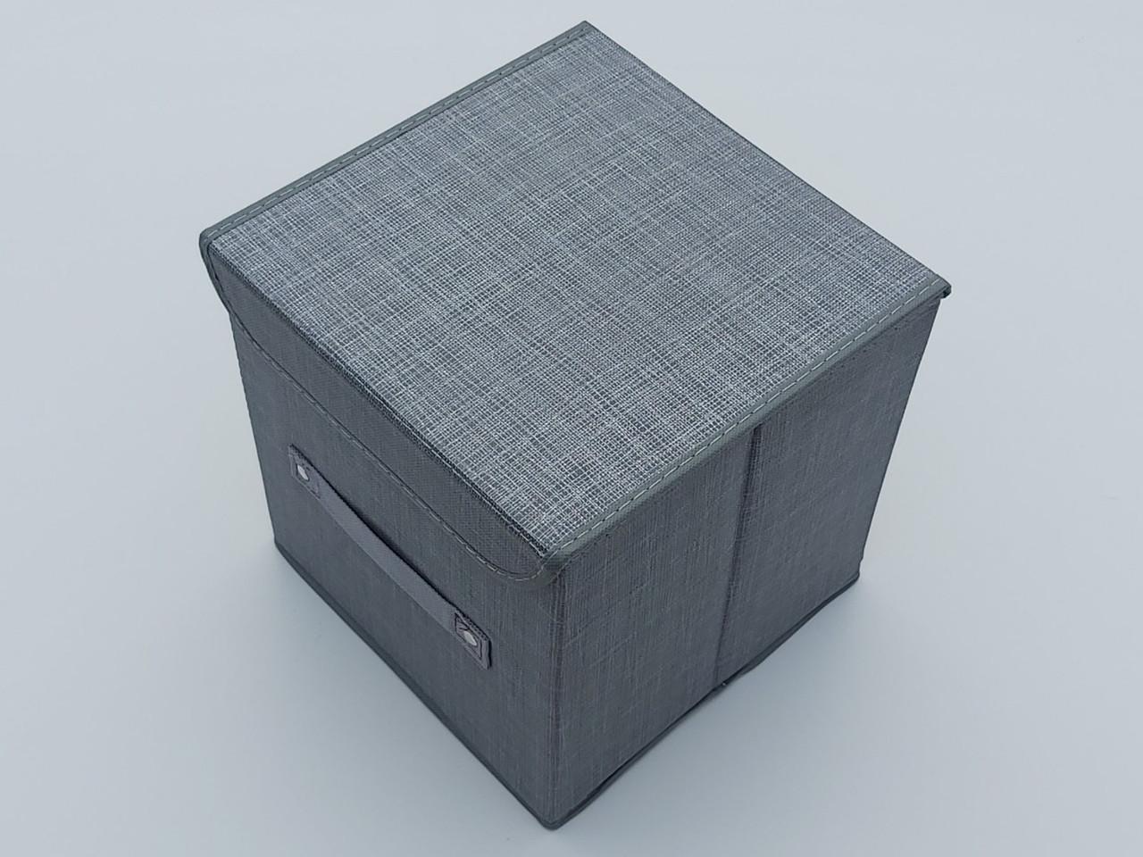 Коробка-органайзер   Ш 25*Д 25*В 25 см. Цвет серый для хранения одежды, обуви или небольших предметов