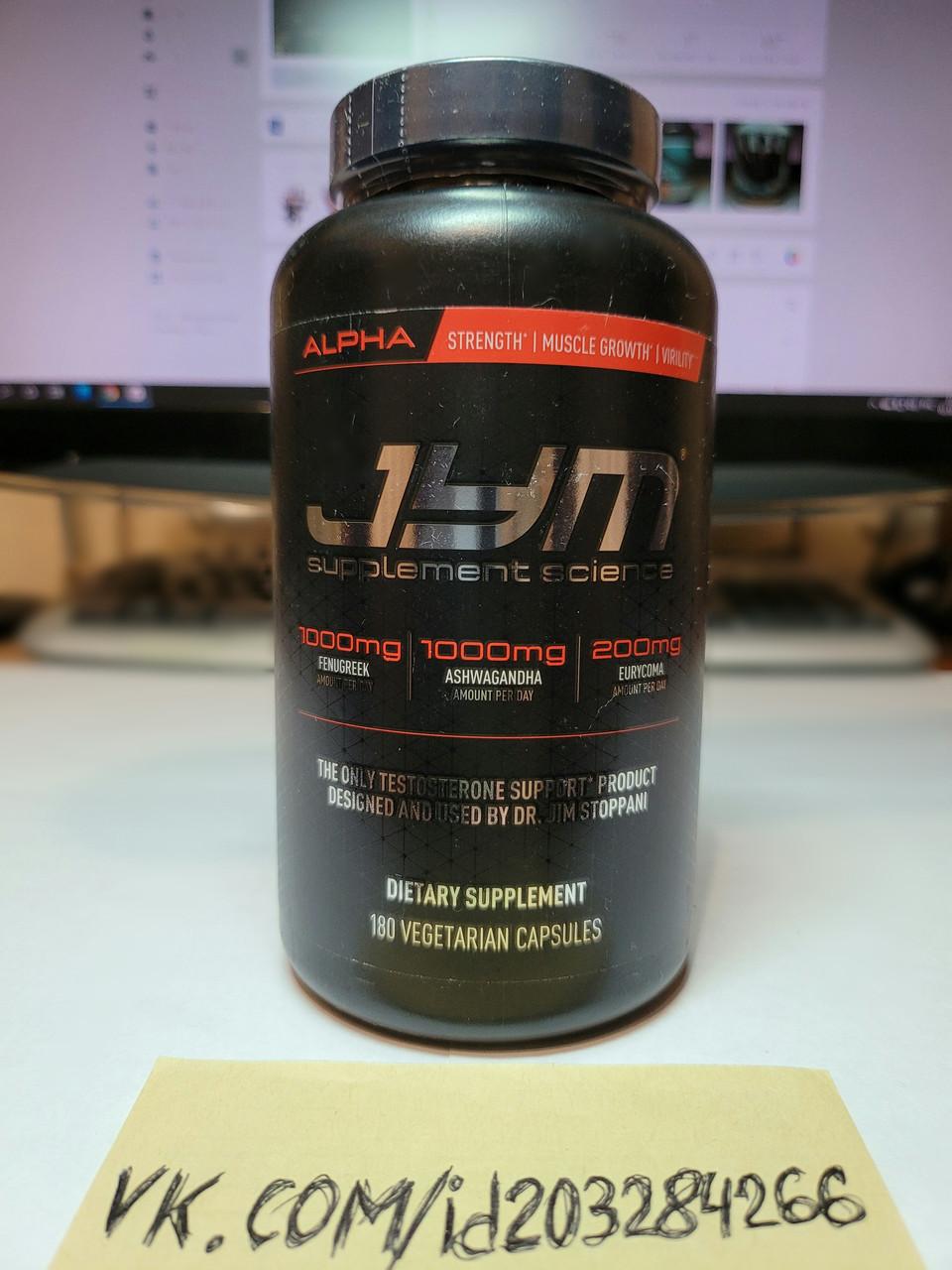 Бустер тестостерона Jym Alpha Testosterone Support 180 caps