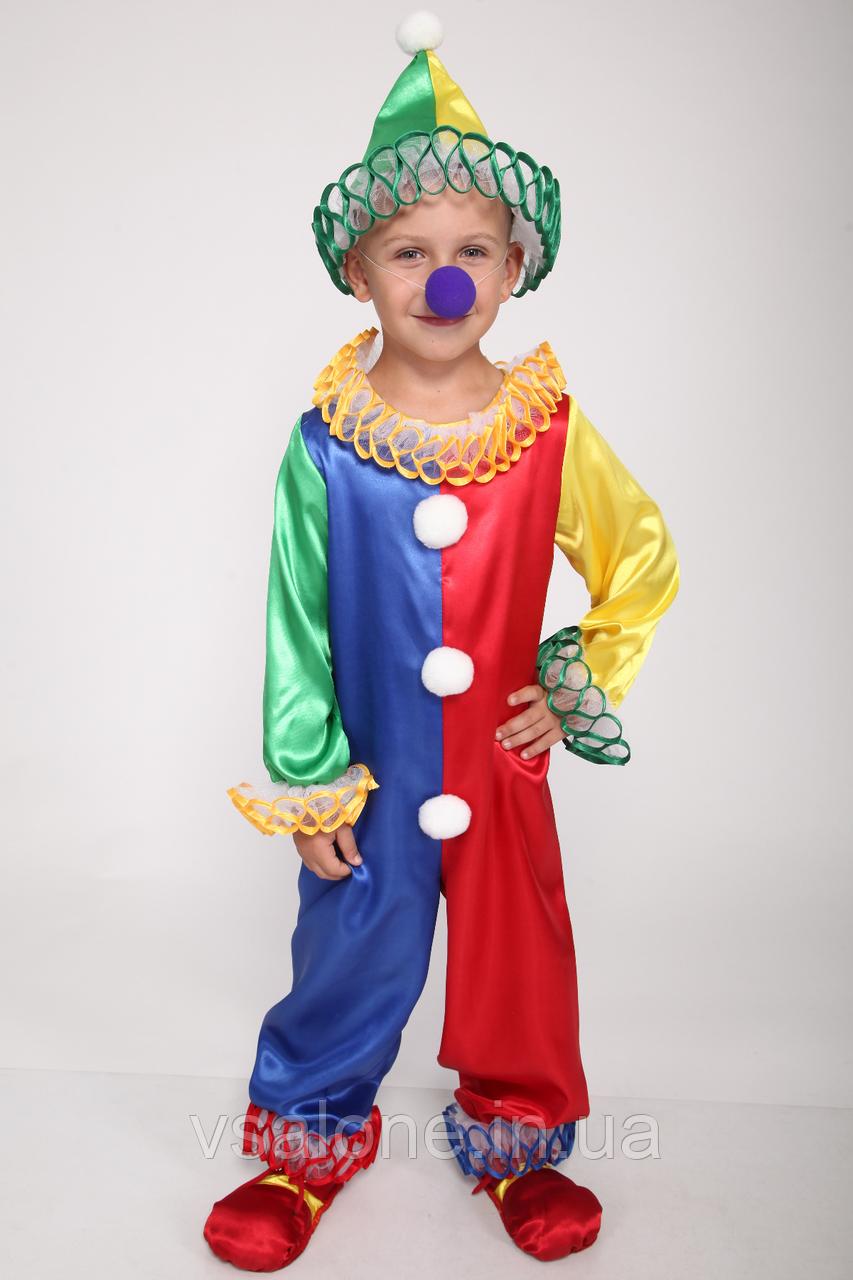 Детский карнавальный костюм для мальчика Клоун №2