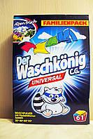 Стиральный порошок Waschkonig universal 5 кг (Германия)