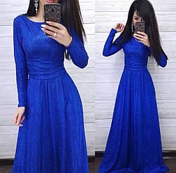 Длинное платье из люрекса с длинным рукавом и расклешенной юбкой vN6347R
