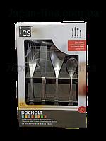 Набор столовых приборов CS Solingen Bocholt 080204 24 pcs