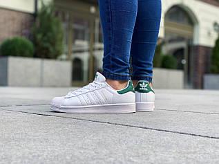 Кроссовки женские Adidas Superstar / FX4279 (Размеры:36,37,38)