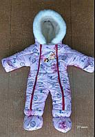 Зимний комбинезон на овчине для девочки от рождения до 1 года ( длина 80 см ) 👍, фото 1
