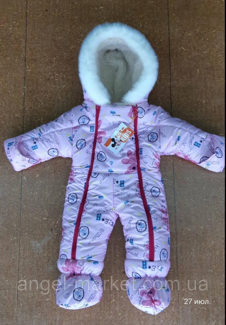 Зимний комбинезон на овчине для девочки от рождения до 1 года ( длина 80 см ) 👍