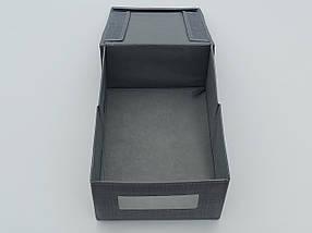 Коробка-органайзер   Ш 25*Д 35*В 16 см. Цвет серый для хранения одежды, обуви или небольших предметов, фото 2