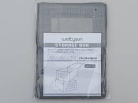 Коробка-органайзер   Ш 25*Д 35*В 16 см. Цвет серый для хранения одежды, обуви или небольших предметов, фото 3