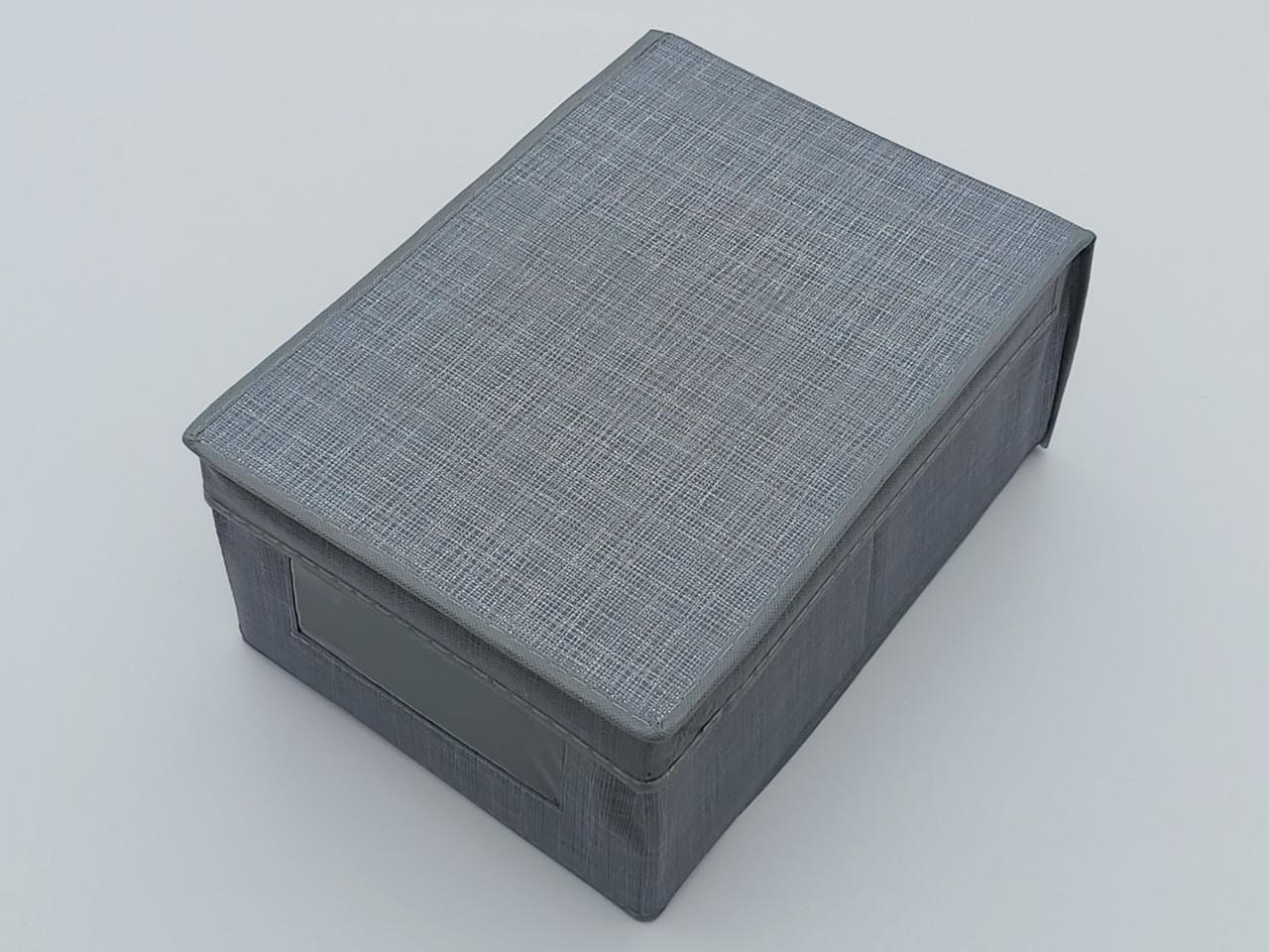 Коробка-органайзер   Ш 25*Д 35*В 16 см. Цвет серый для хранения одежды, обуви или небольших предметов