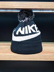 Шапка зимняя Nike / SPK-1052