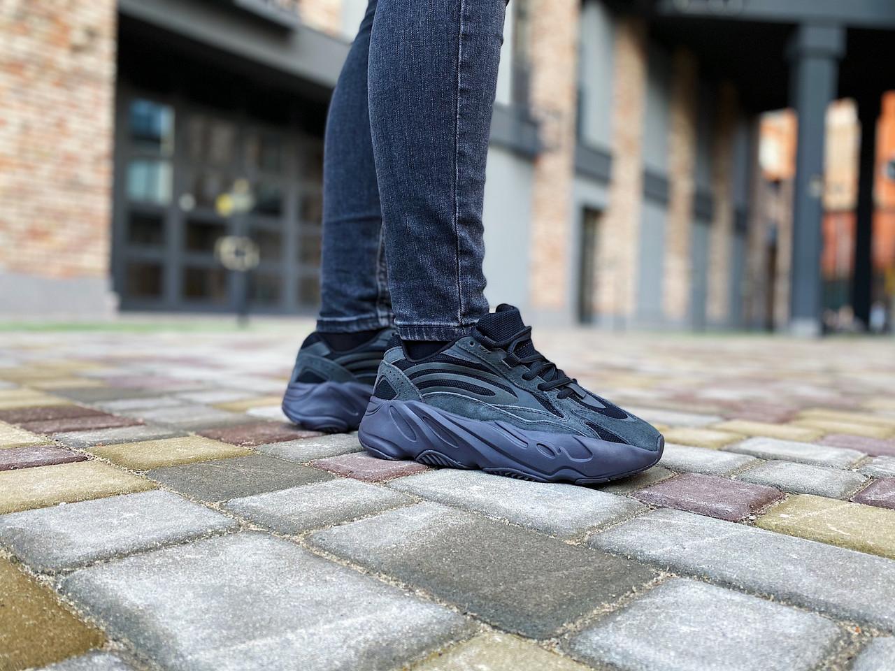 """Кроссовки женские Adidas Yeezy Boost 700 V2 """"Vanta"""" / FU6684 (Размеры:37,38,38.5,39)"""